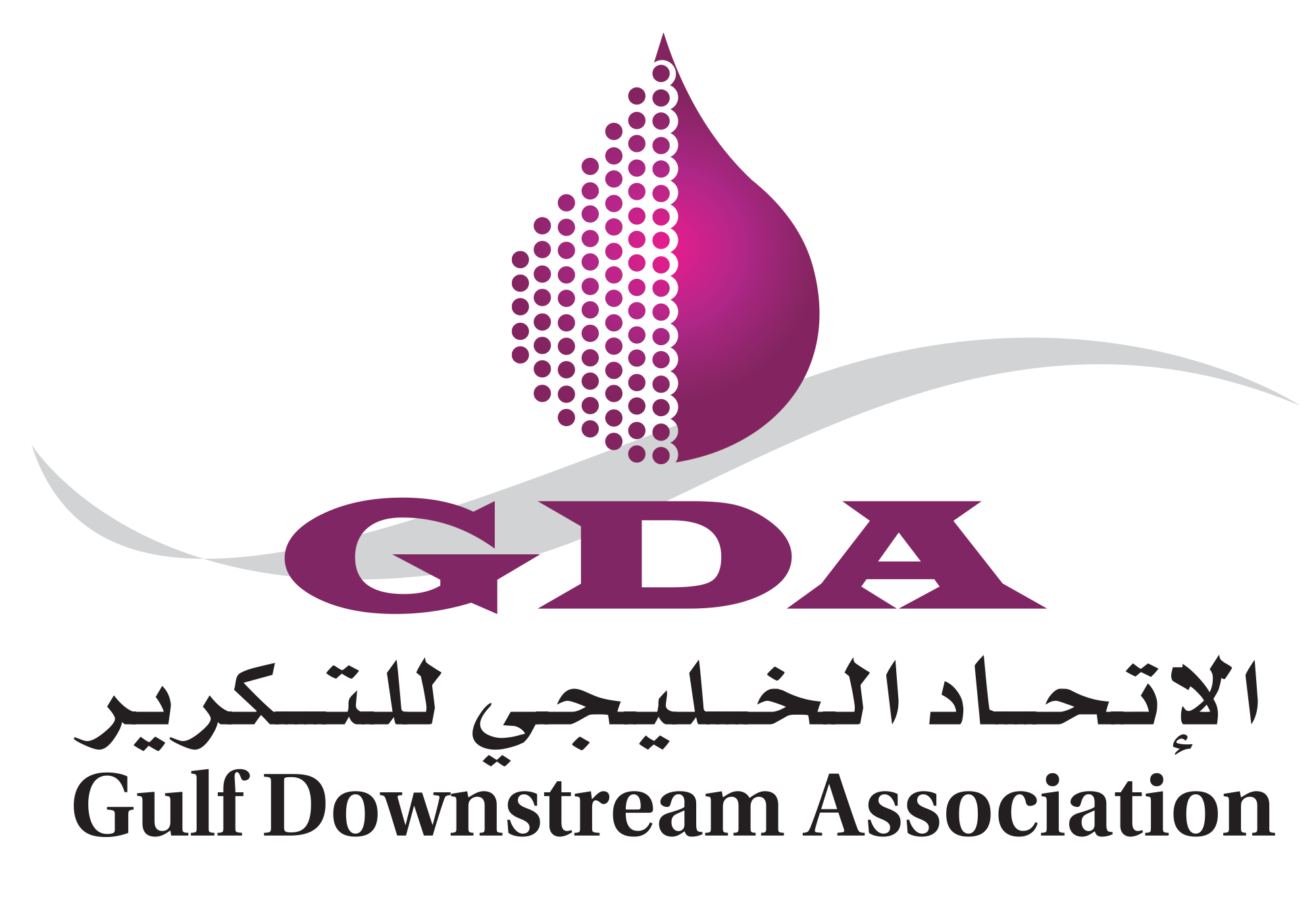 Gulf Downstream Association (GDA)