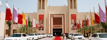 Bahrain International Exhibition & Convention Centre