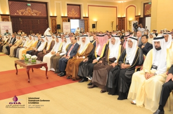 GDA Conference Image2