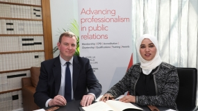 CIPR signing