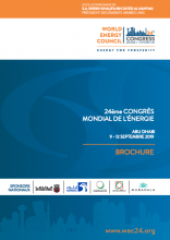French Brochure Front Cover