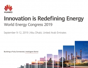 Huawei - Innovation is Redefining Energy
