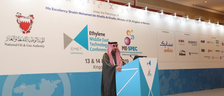 Metab Al-Shammari, General Manager - Olefins, Petrochemicals SBU, SABIC
