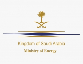 Ministry of Energy, Kingdom of Saudi Arabia