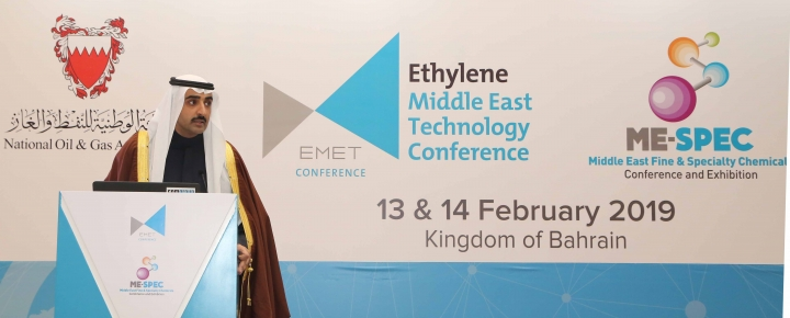 Shaikh Mohamed at EMET 2019