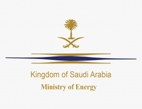 Ministry of Energy, Industry and Natural Resources, Kingdom of Saudi Arabia